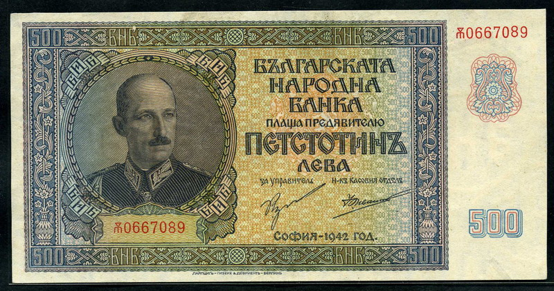 https://upload.wikimedia.org/wikipedia/commons/d/d3/Banknotes_of_Bulgaria_500_Leva_banknote_of_1942%2C_Boris_III.jpg