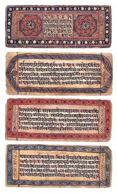 Citaten Uit Bhagavad Gita : Bhagavad gita wikipedia