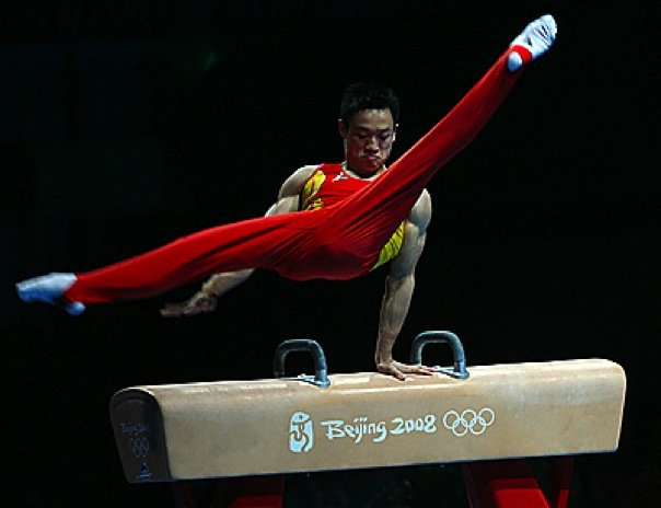 Chinese gymnast at 2008 Olympiads