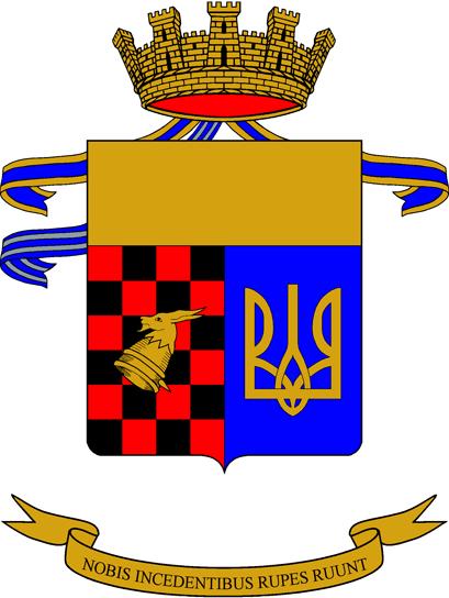 3º Reggimento artiglieria terrestre (montagna) - Wikipedia 100a9c3ee54f