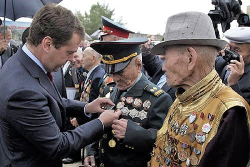 Файл:Dmitry Medvedev in Mongolia August 2009-4.jpg