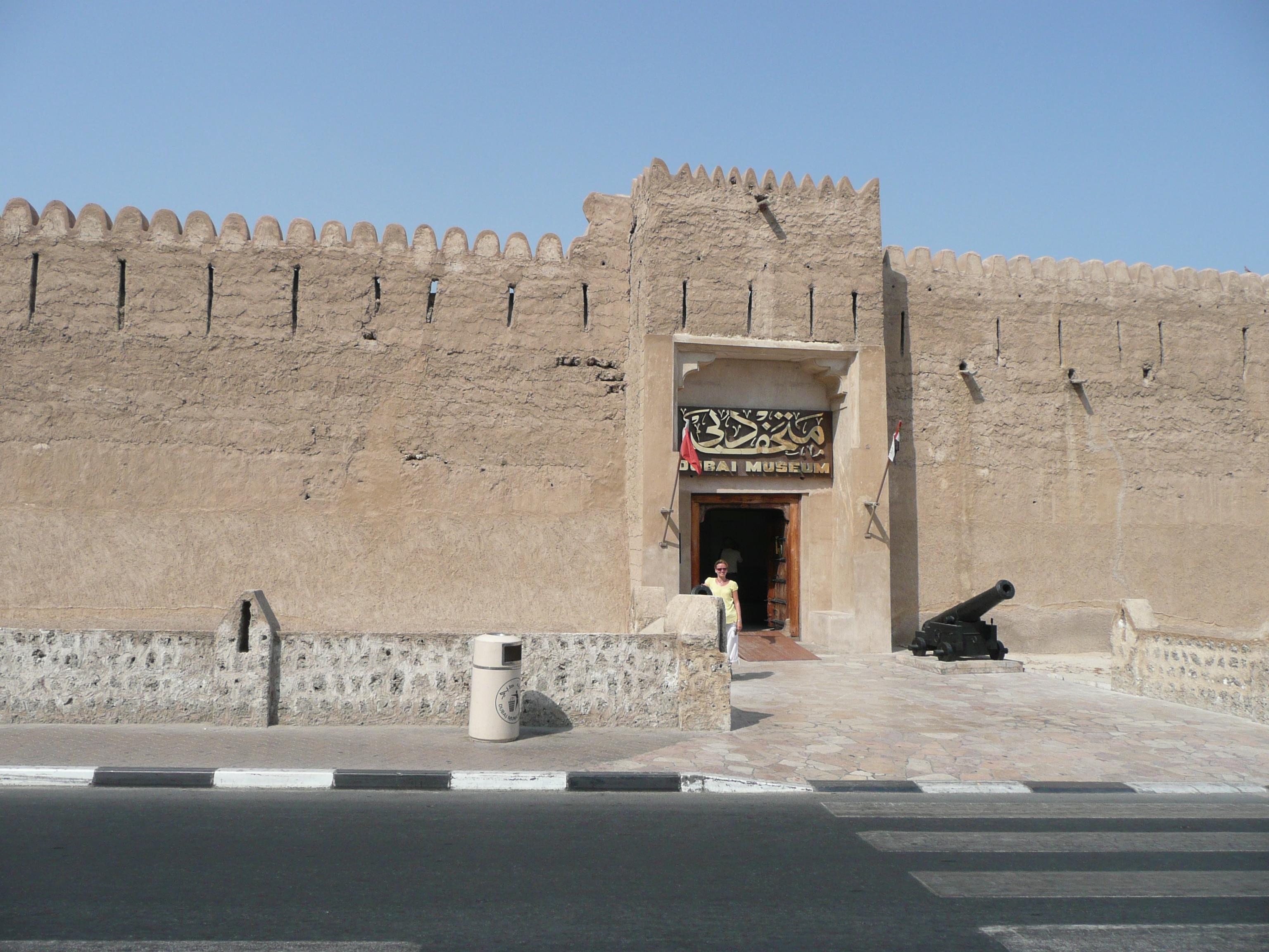 Dubai museum entrane
