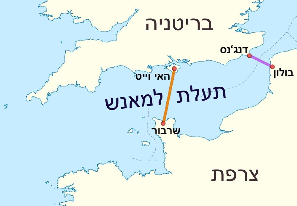 קובץ:English Channel He.jpg – ויקיפדיה