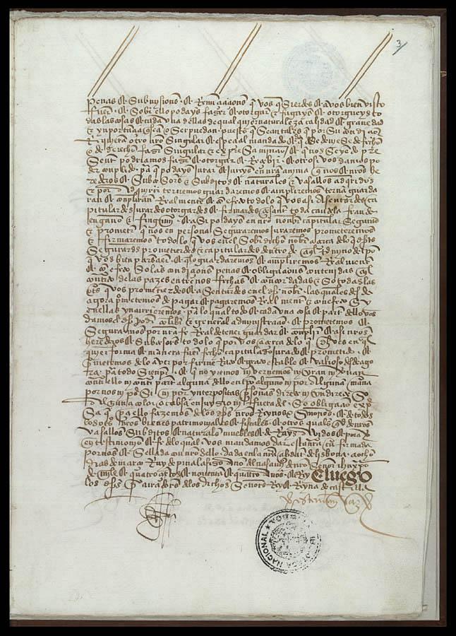 https://upload.wikimedia.org/wikipedia/commons/d/d3/Folio03r.jpg