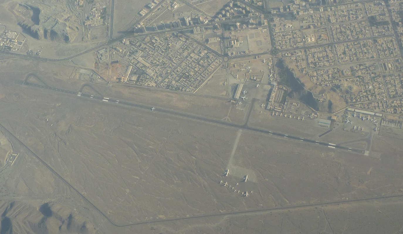 Aeroport Internacional de Fujairah