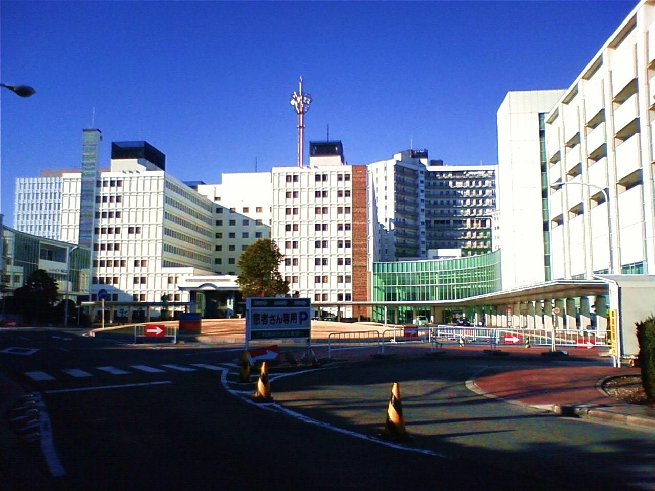 藤田保健衛生大学病院 | 災害拠点病院