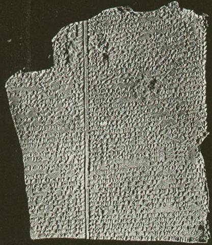 Эпос О Гильгамеше Был Создан В Древнем Египте