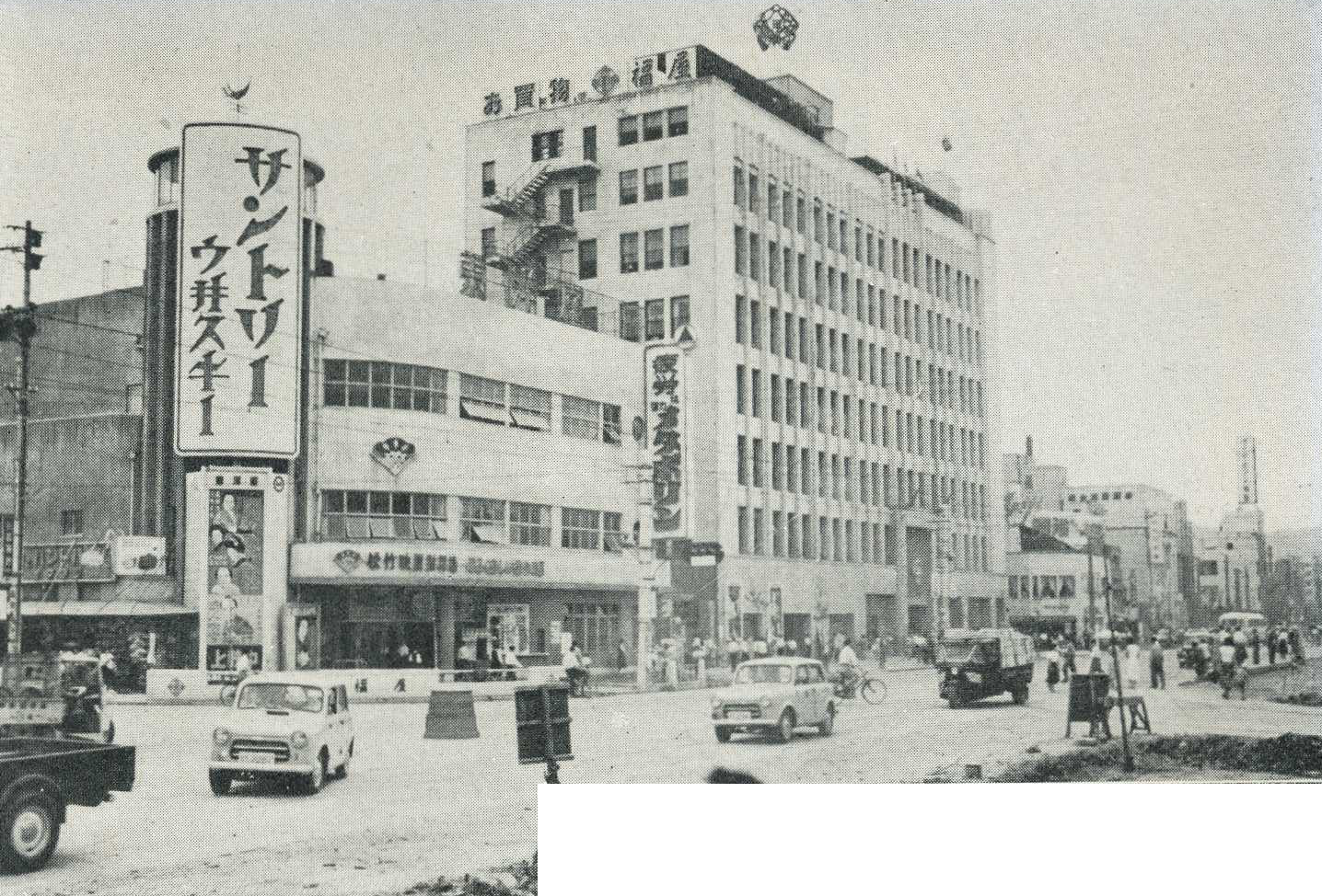 ファイル hatchobori hiroshima 1955 jpg wikipedia