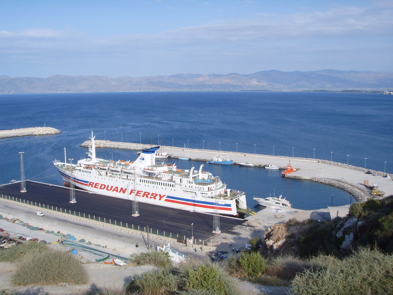 Haven Al Hoceima