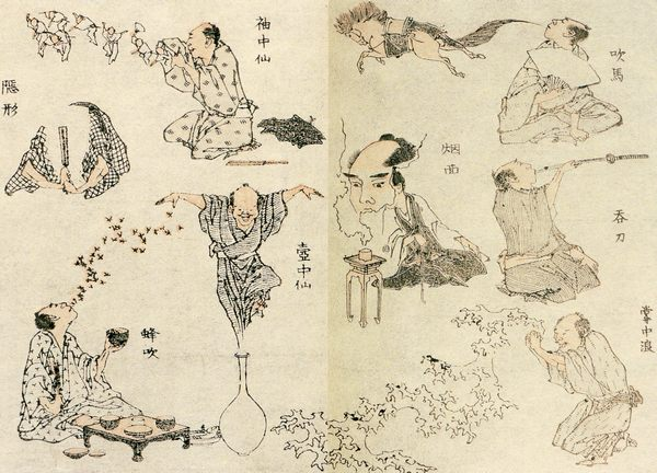 File:Hokusai Magic.jpg