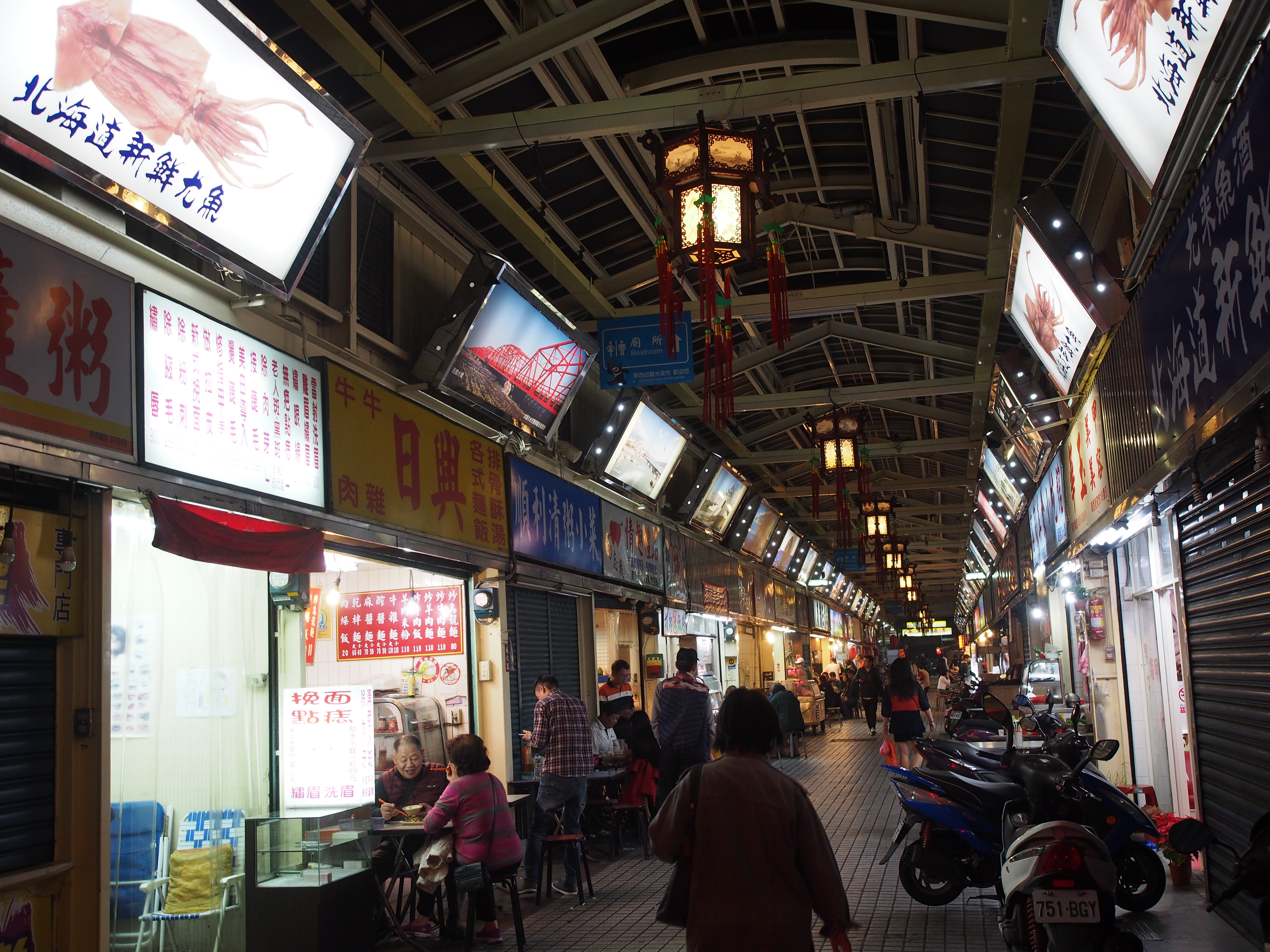 Snake Alley (Taipei) - Wikipedia