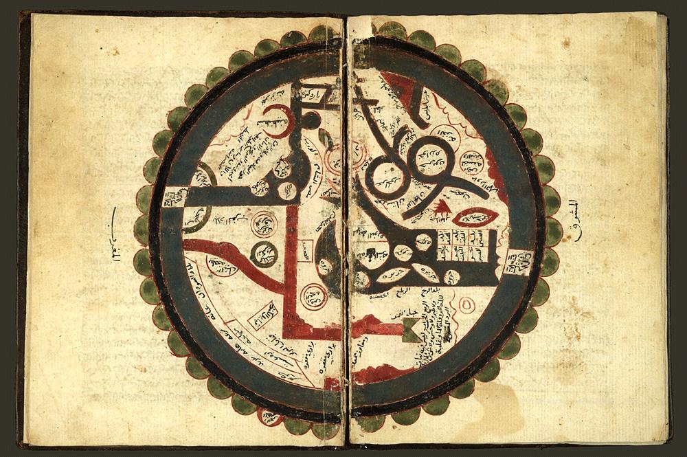 Ibn Al Wardi S Atlas