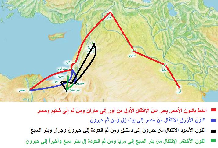 Image result for مسقط رأس النبي إبراهيم