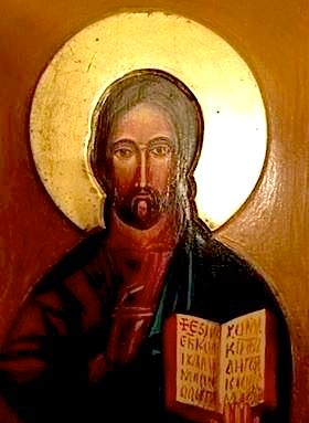 Icon of Christ.jpg