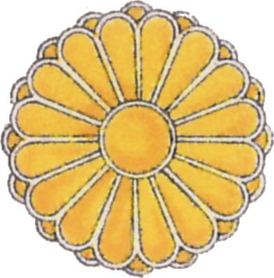 File:Imperial seal of Japan.png