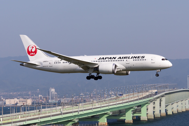 Air Japan 11