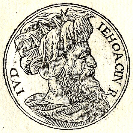 Joachin (roi de Juda) — Wikipédia