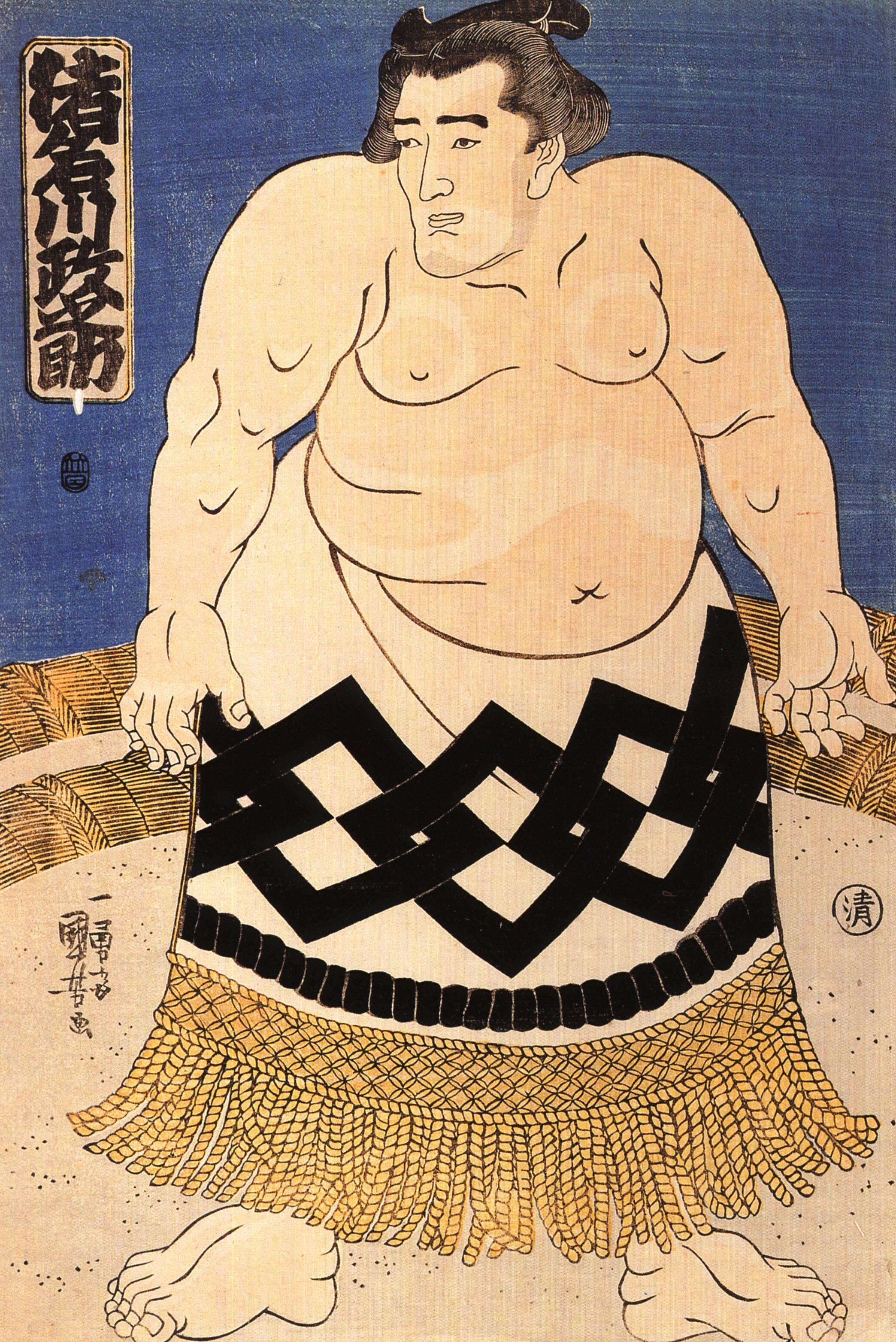 力士 - Wikipedia