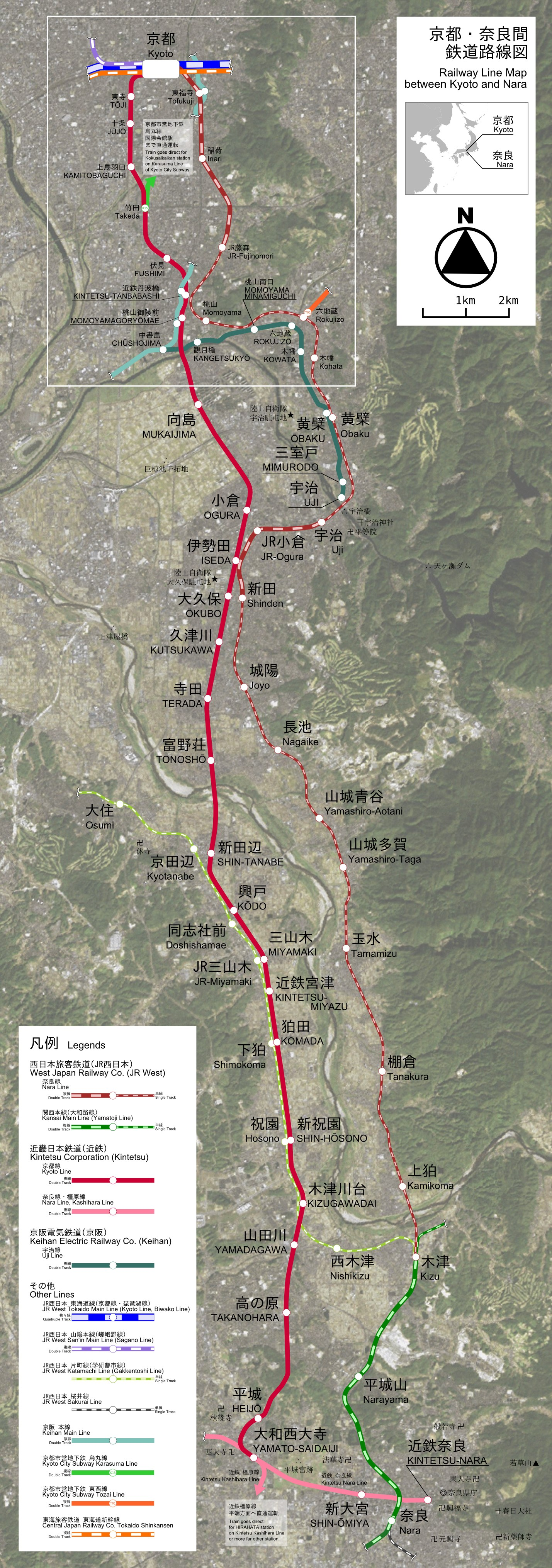 https://upload.wikimedia.org/wikipedia/commons/d/d3/Kyoto-Nara_Railway_Line_Map.jpg