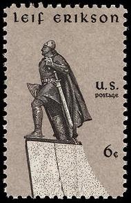 1986 U.S. postage stamp