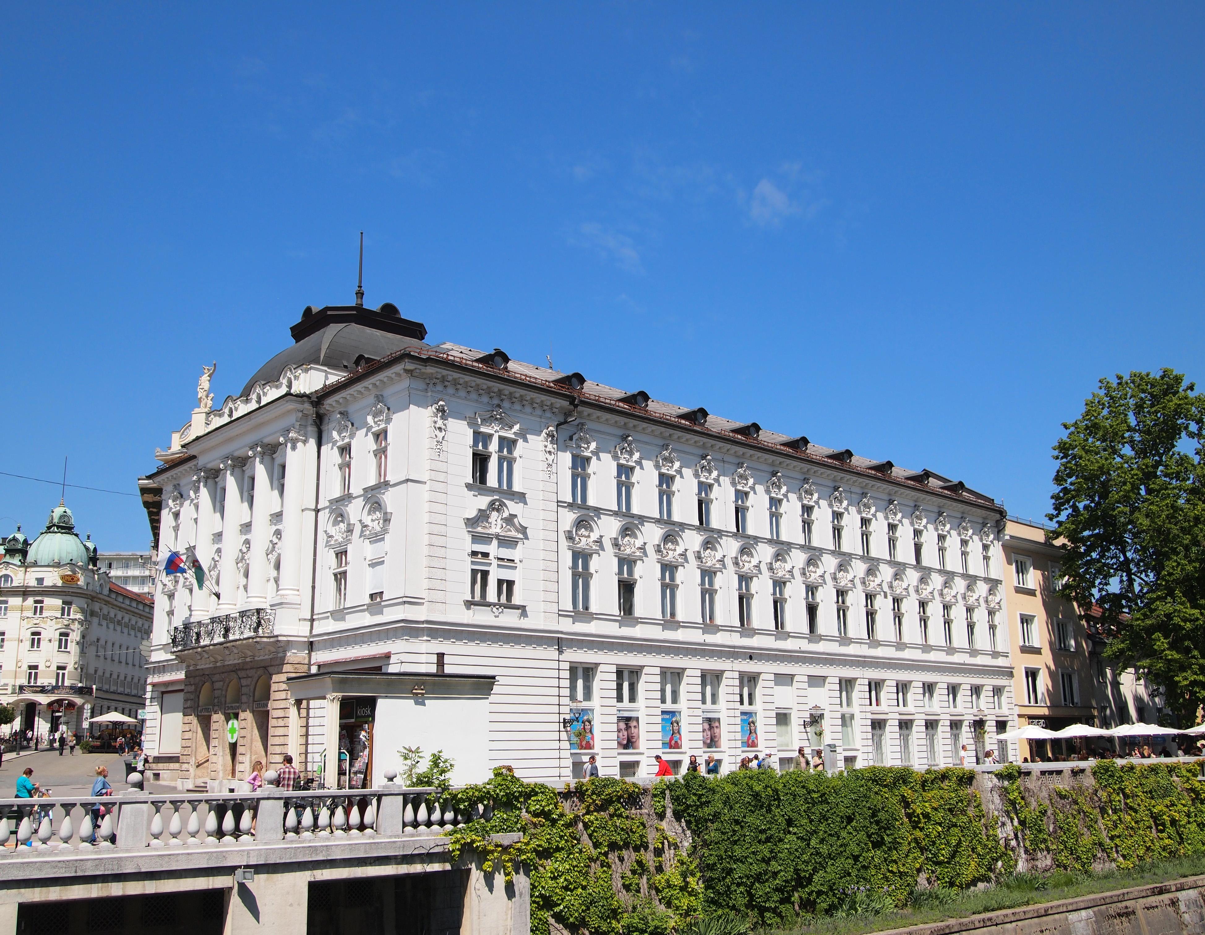 Centralna lekarna, Ljubljana
