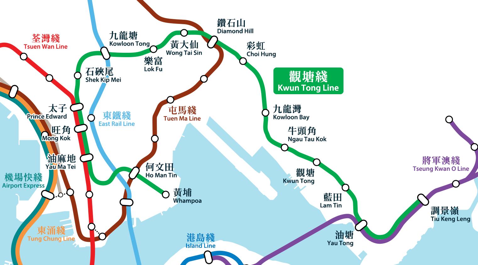 Kwun Tong line - Wikiwand Kowloon Bus Route Map on kowloon tong, manila bus route map, airport express, philadelphia bus route map, chai wan, frankfurt bus route map, rome bus route map, island line, stockholm bus route map, new york city bus route map, sham shui po, canada bus route map, orlando bus route map, causeway bay, mong kok, luxembourg bus route map, north point, athens bus route map, tsim sha tsui, lima bus route map, tsing yi, tsuen wan, jinan bus route map, sheung wan, wellington bus route map, abu dhabi bus route map, hong kong station, xian bus route map, tseung kwan o, singapore bus route map, zhuhai bus route map, osaka bus route map, qingdao bus route map, yau ma tei, guangzhou bus route map,
