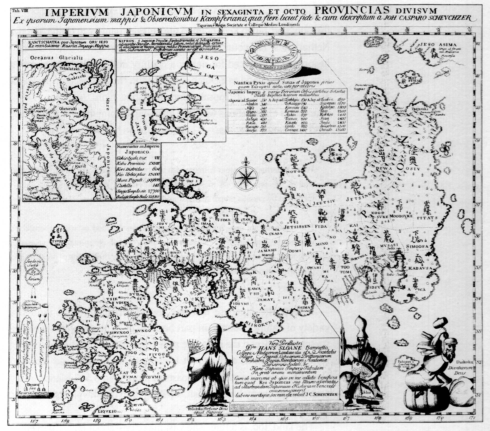 Ancient Map Of Japan.Atlas Of Japan Wikimedia Commons