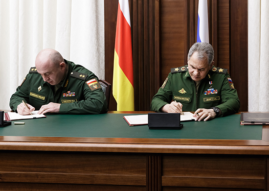Meeting of Ministers of Defense of Russia and South Ossetia (2017-03-31) 05.jpg