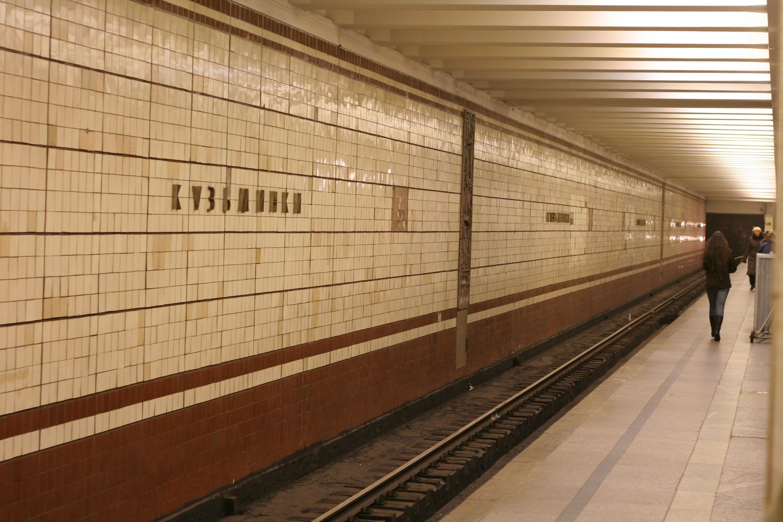 Ищу девушки сексуальный метро перово номер телефон