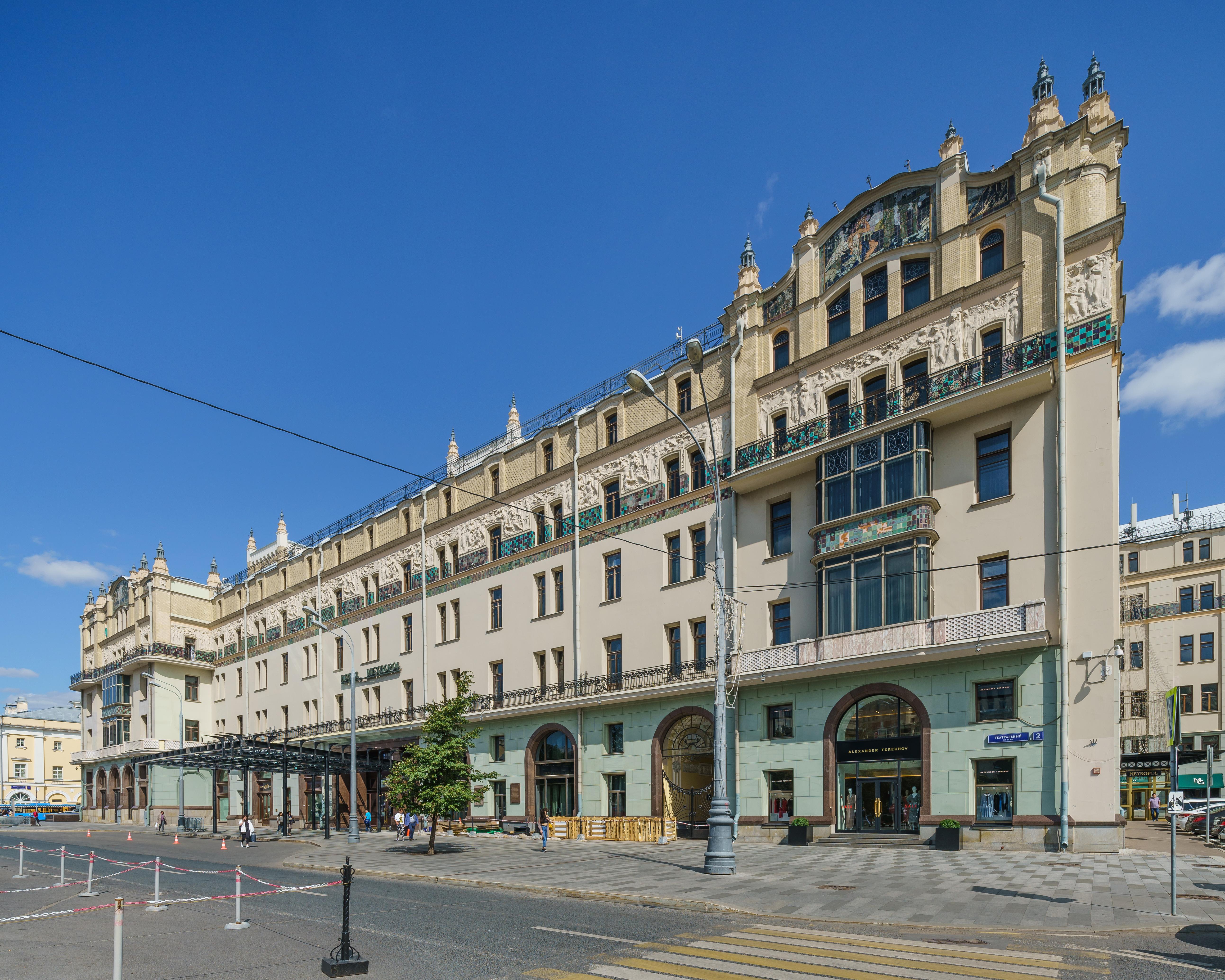 работа для девушек гостиница москва