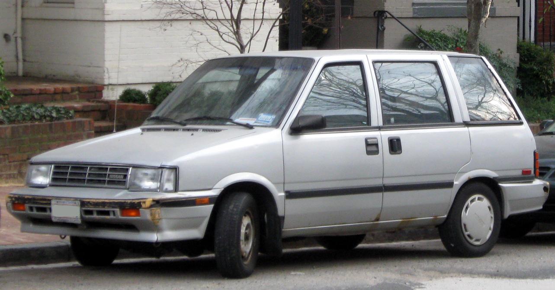 File Nissan Stanza Wagon 01 07 2012 Jpg Wikimedia Commons