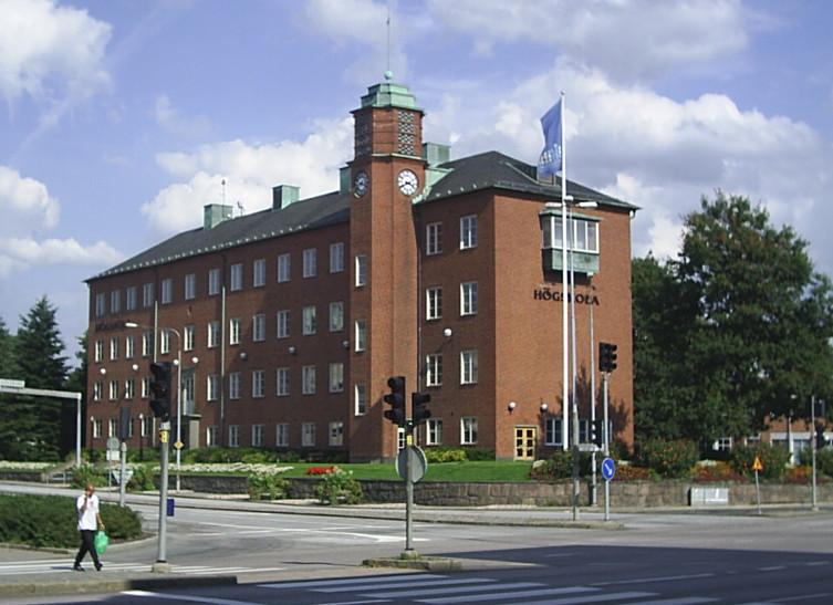 Högskolan Väst Wikipedia