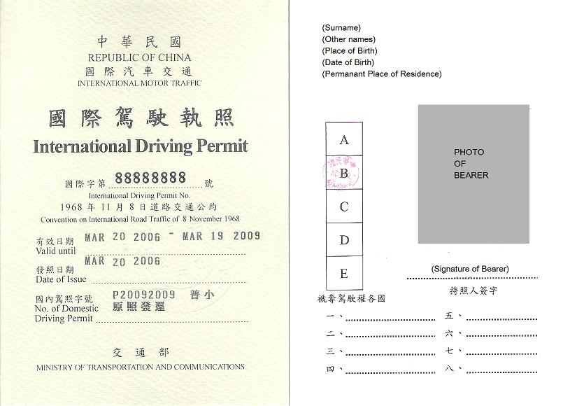 Swedish Driving License Book Pdf --