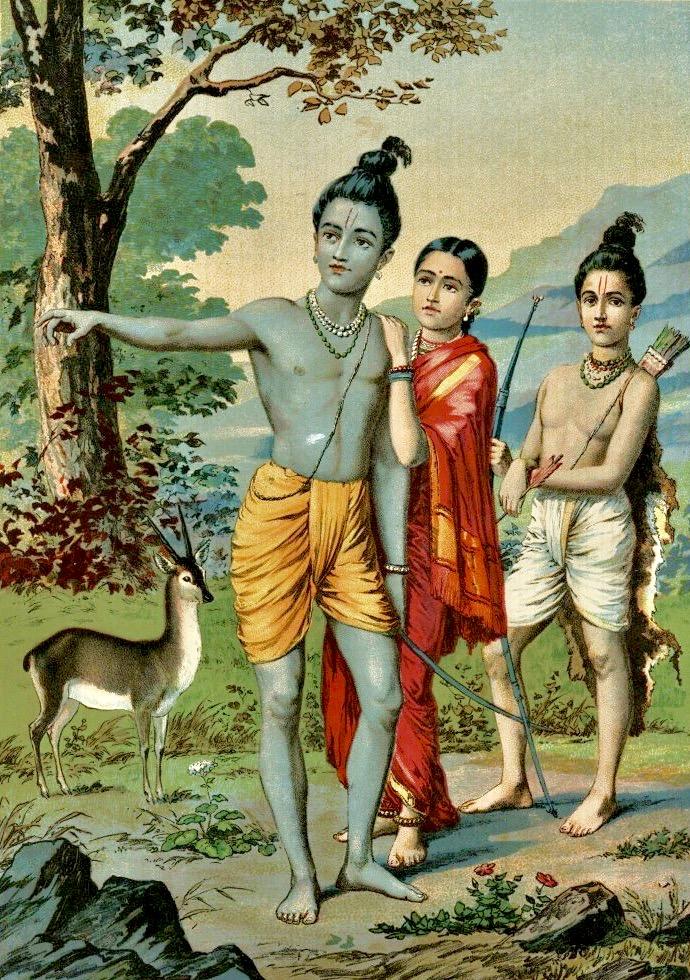 Shri Rama e Sita - chakra Cuore destro