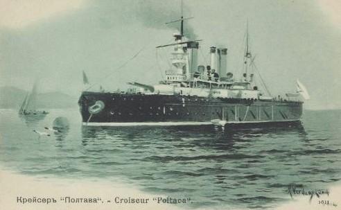 الحرب ال - الحرب العالميه الاولى Russian_battleship_Poltava