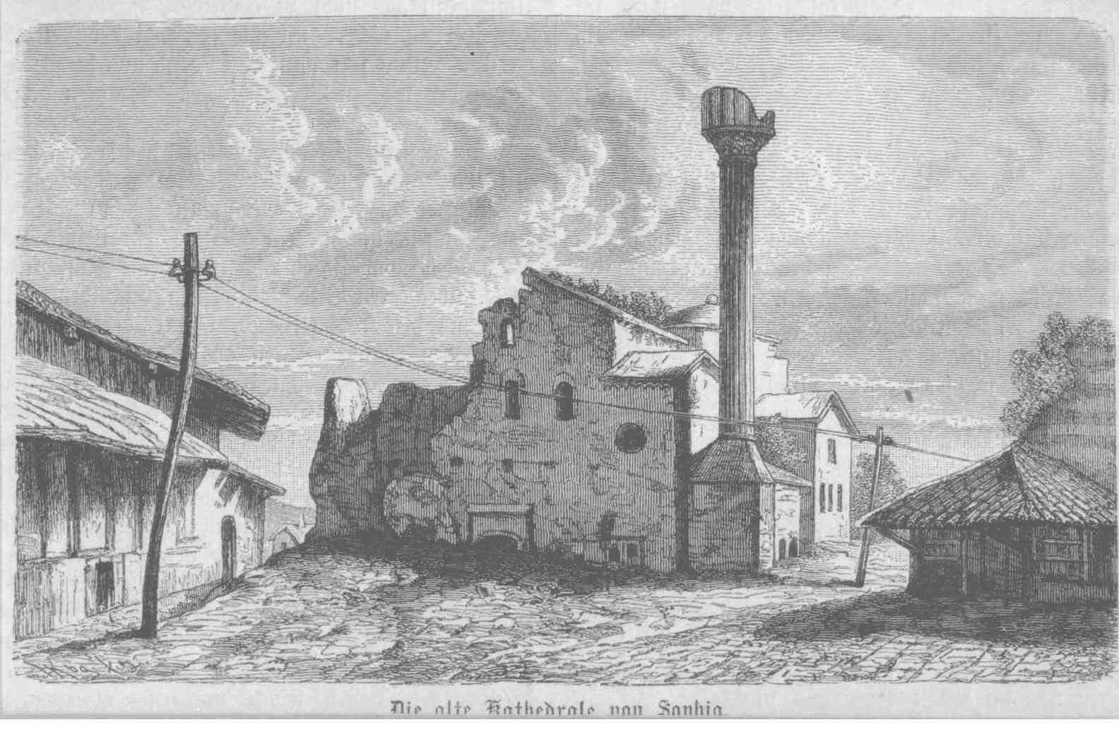 Расшифровка Нострадамуса, Библии и многое другое - Страница 2 Sofia_sv_Sophia_1878