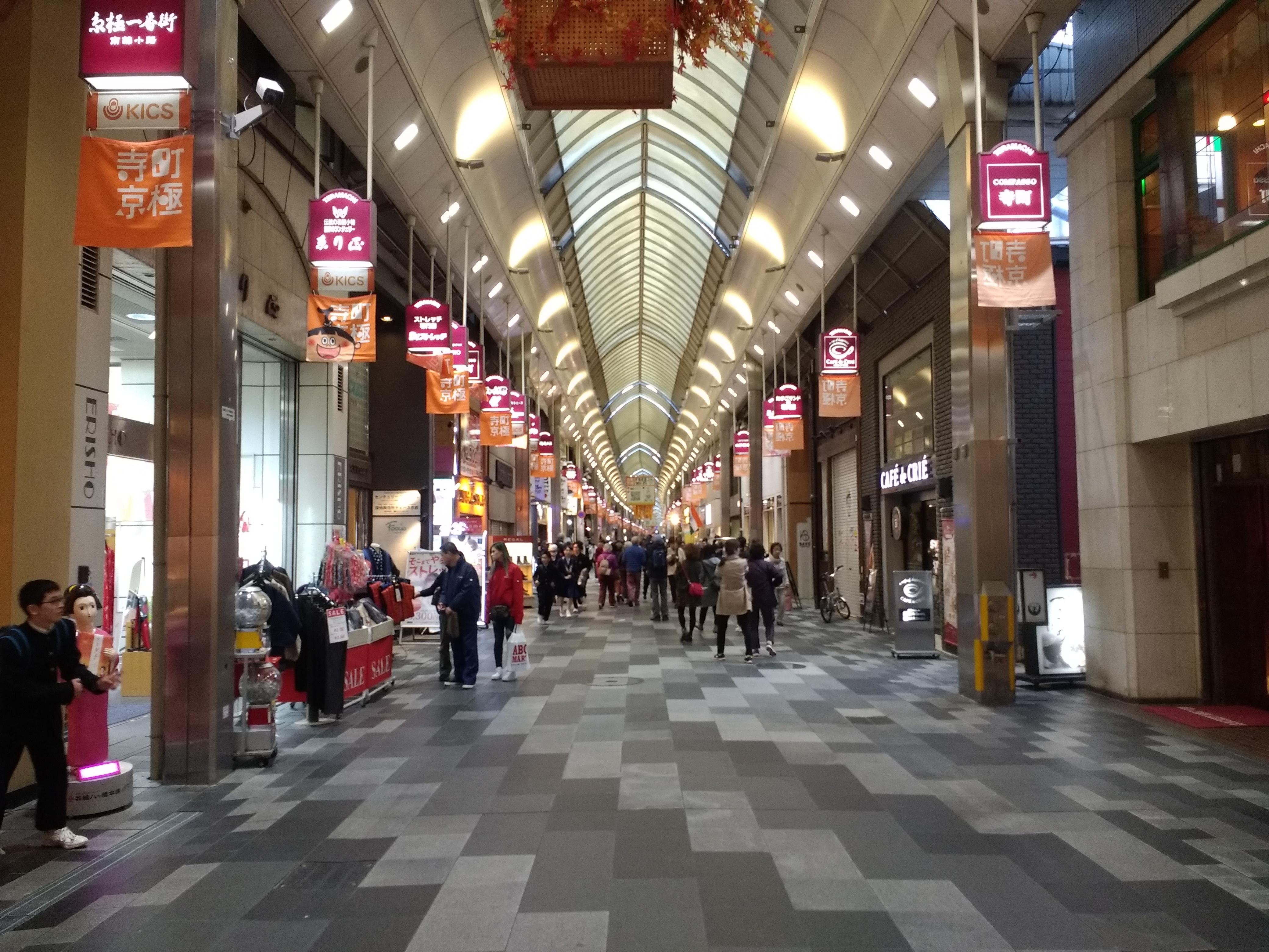 「寺町通り 京都」の画像検索結果
