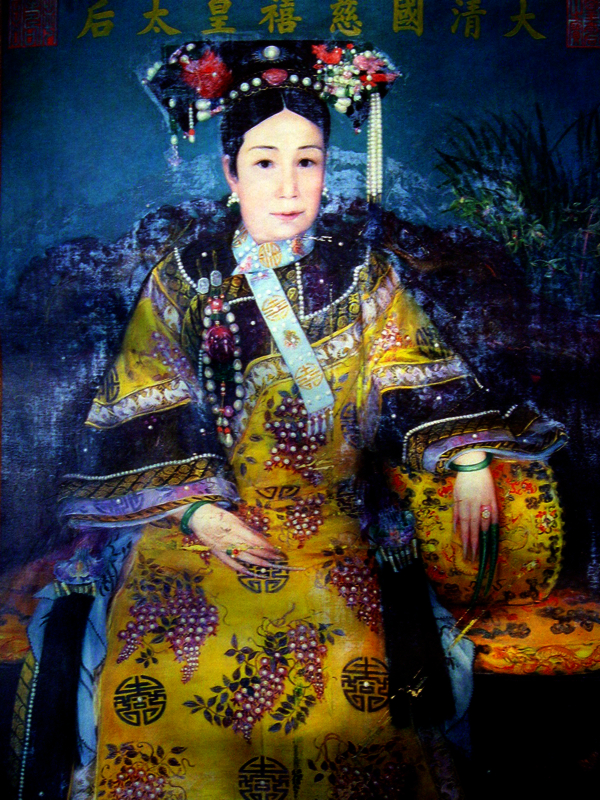 EMPRESS DOWAGER CIXI, HER LOVERS AND ATTEMPTED REFORMS