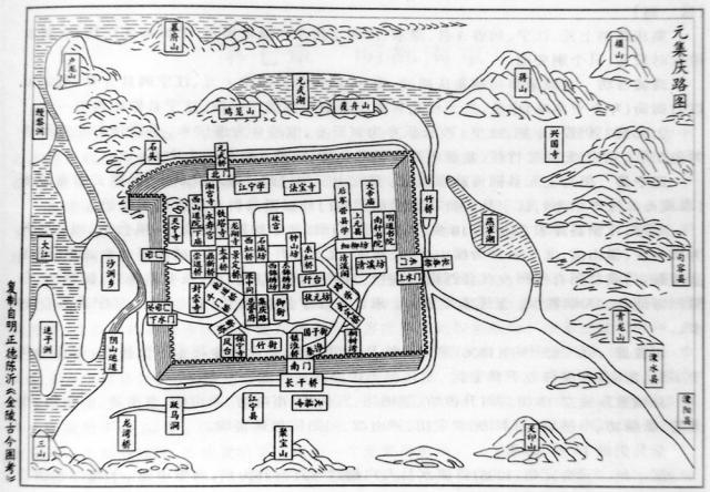 The Yuan Dynasty map of Nanjing,by Chen Yi.jpg