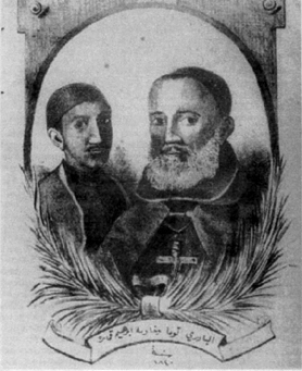 Contemporary drawing of Father Thomas and his servant Ibrahim Amara Tommasoetamarah.jpg