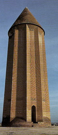 The Gonbad-e Qabus Tower, built in 1006 during the Ziyarid Dynasty of Iran.
