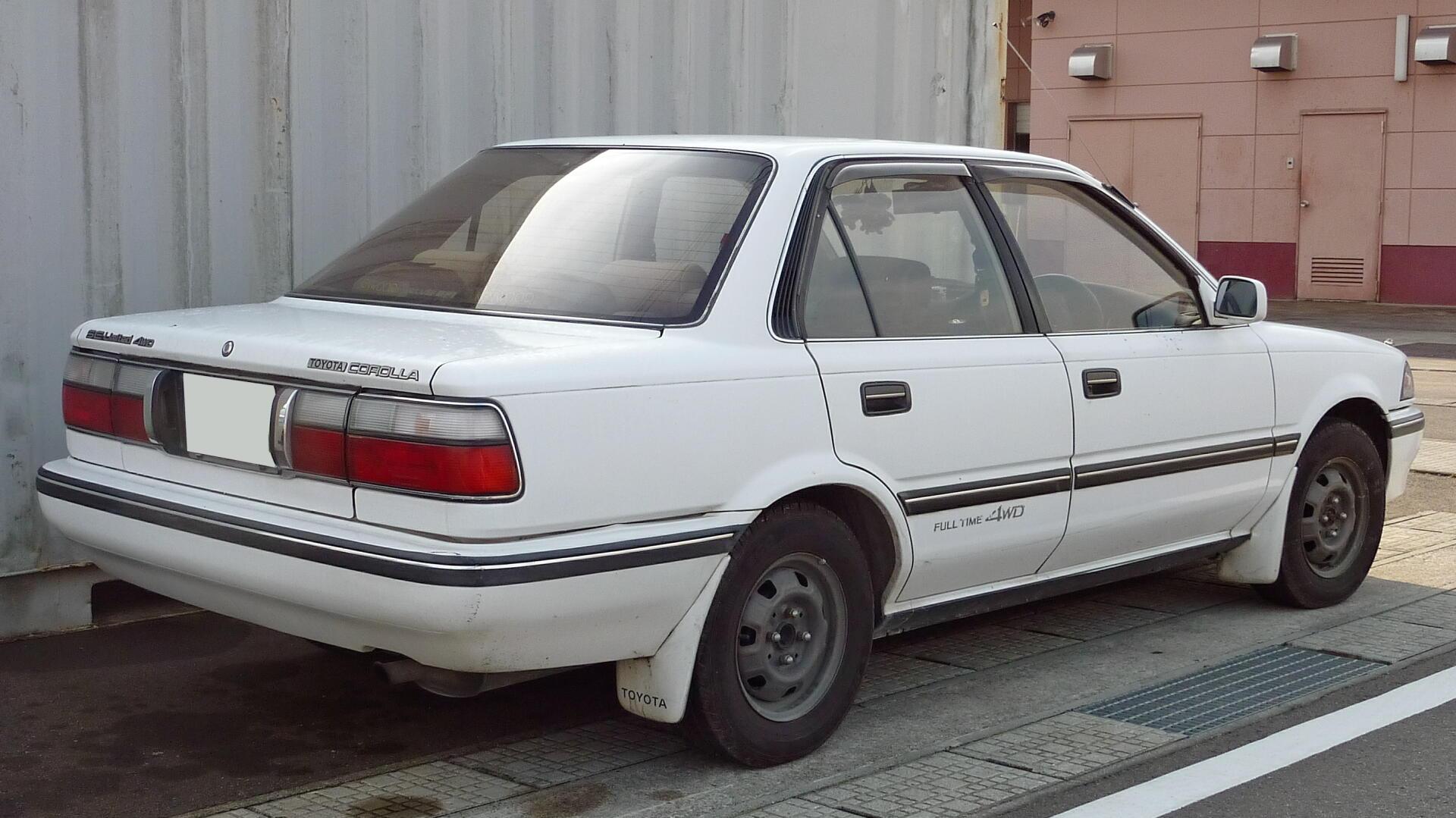 Kelebihan Toyota Corolla 1989 Review