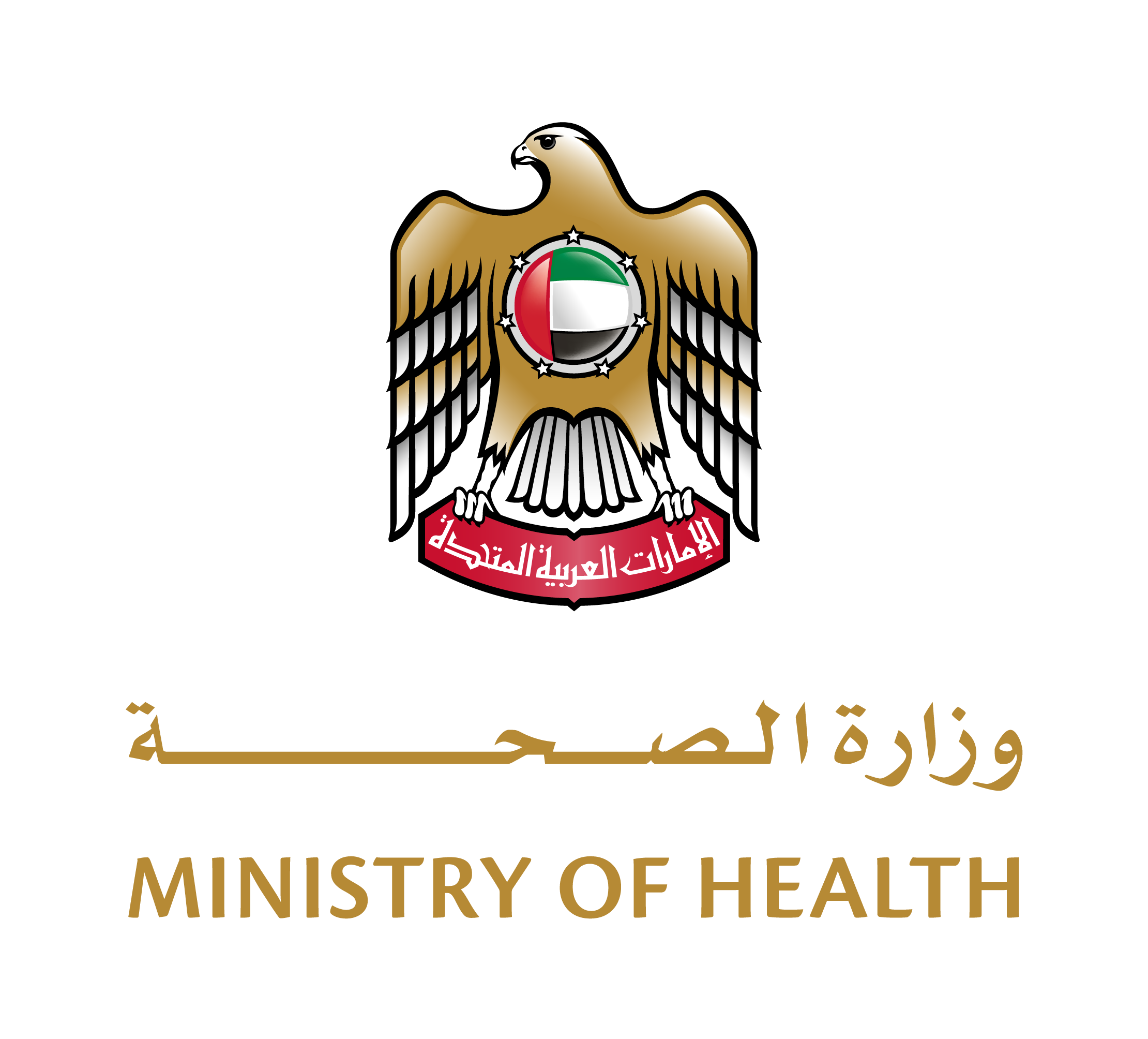 Ministry of Health (United Arab Emirates) - Wikipedia