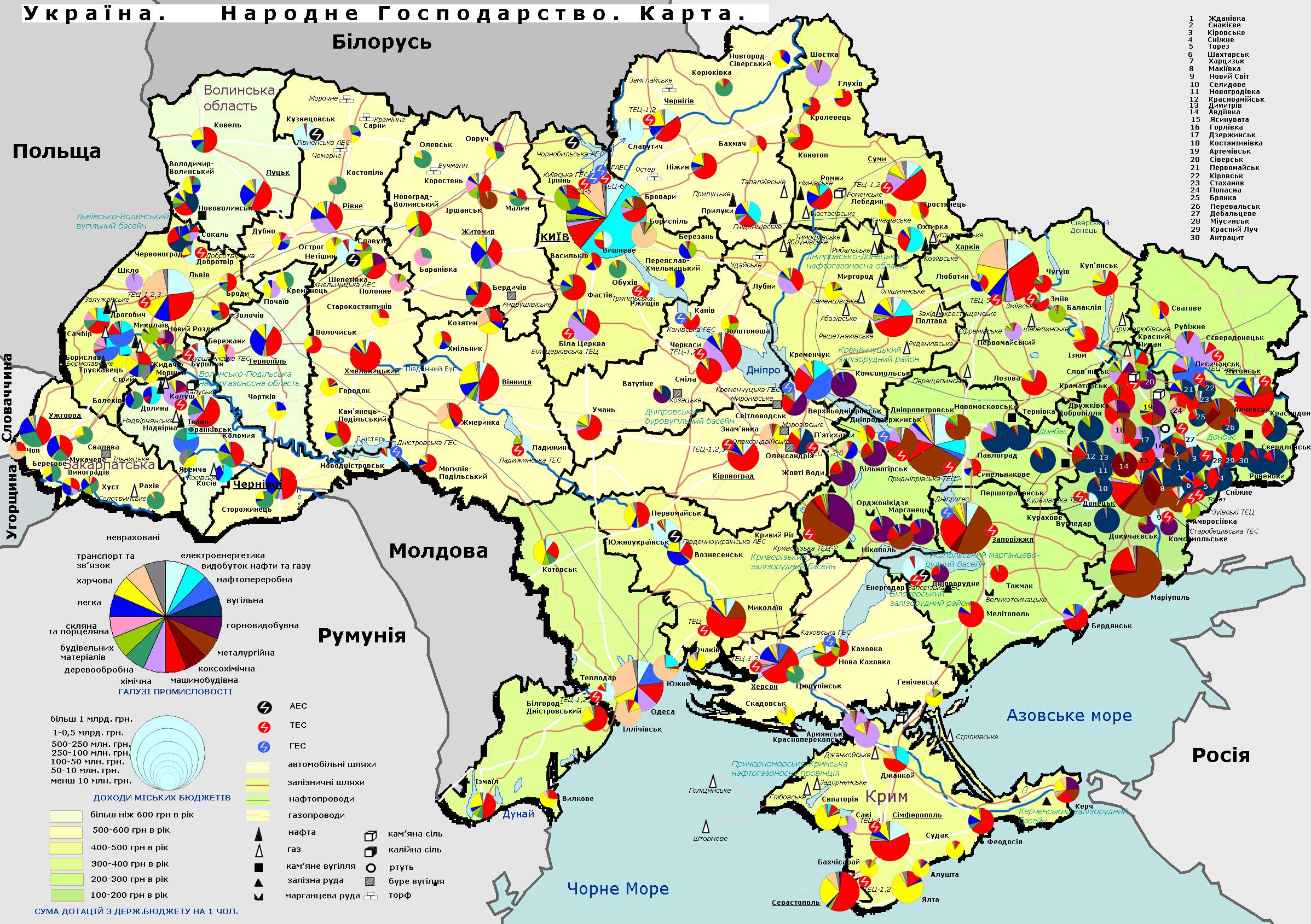 В Украине начали задерживать журналистов, которые пишут о ...
