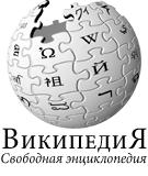 http://ru.wikipedia.org/wiki/Заглавная_страница