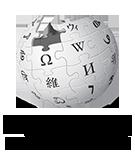 Kazakh (қазақша) PNG logo