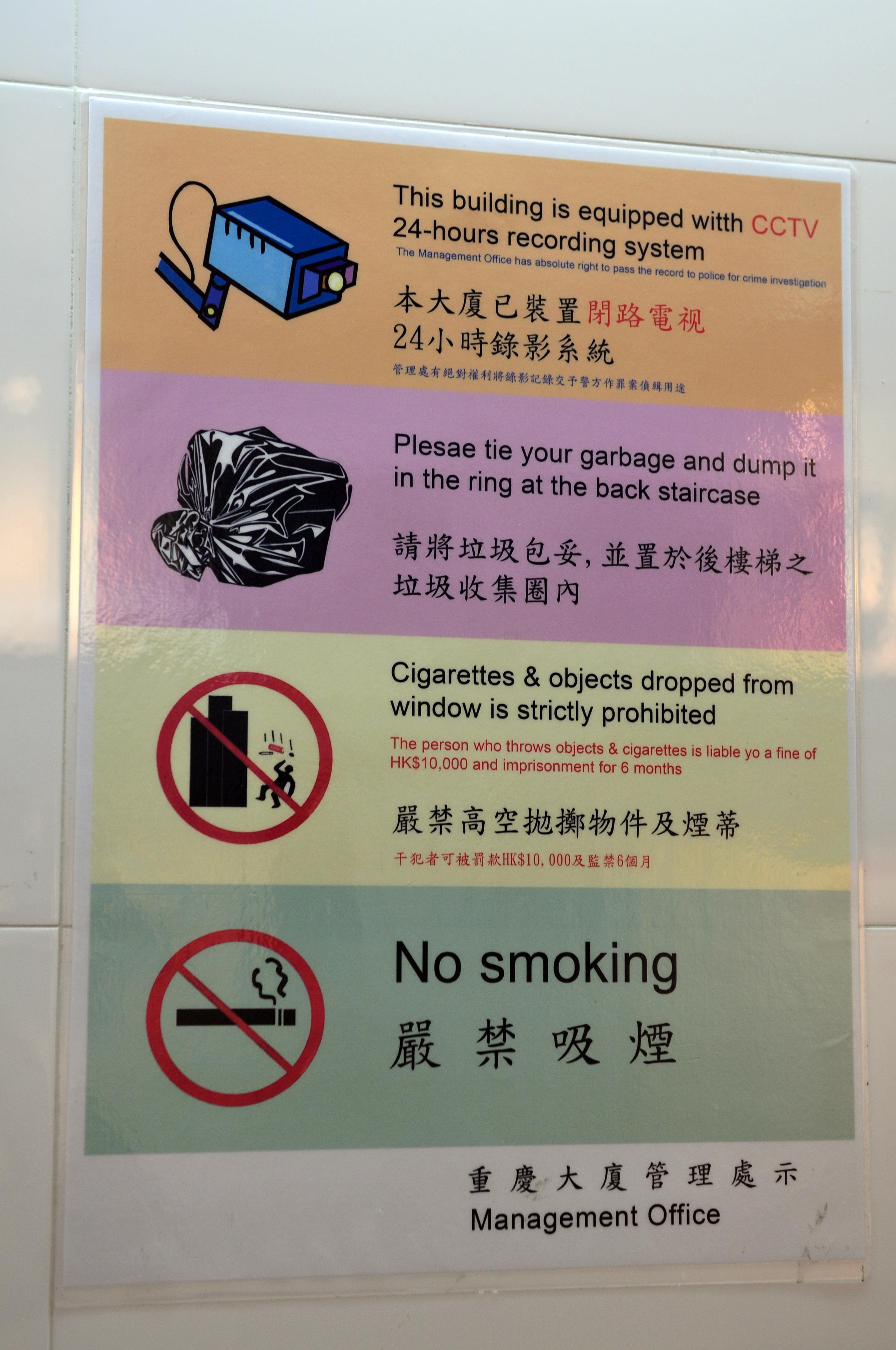 13-08-11-hongkong-chungking-mansions-01.jpg