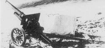 Obusier de 150mm Type 96 ( Japon ) 1937_Type_96_150mm_Howitzer