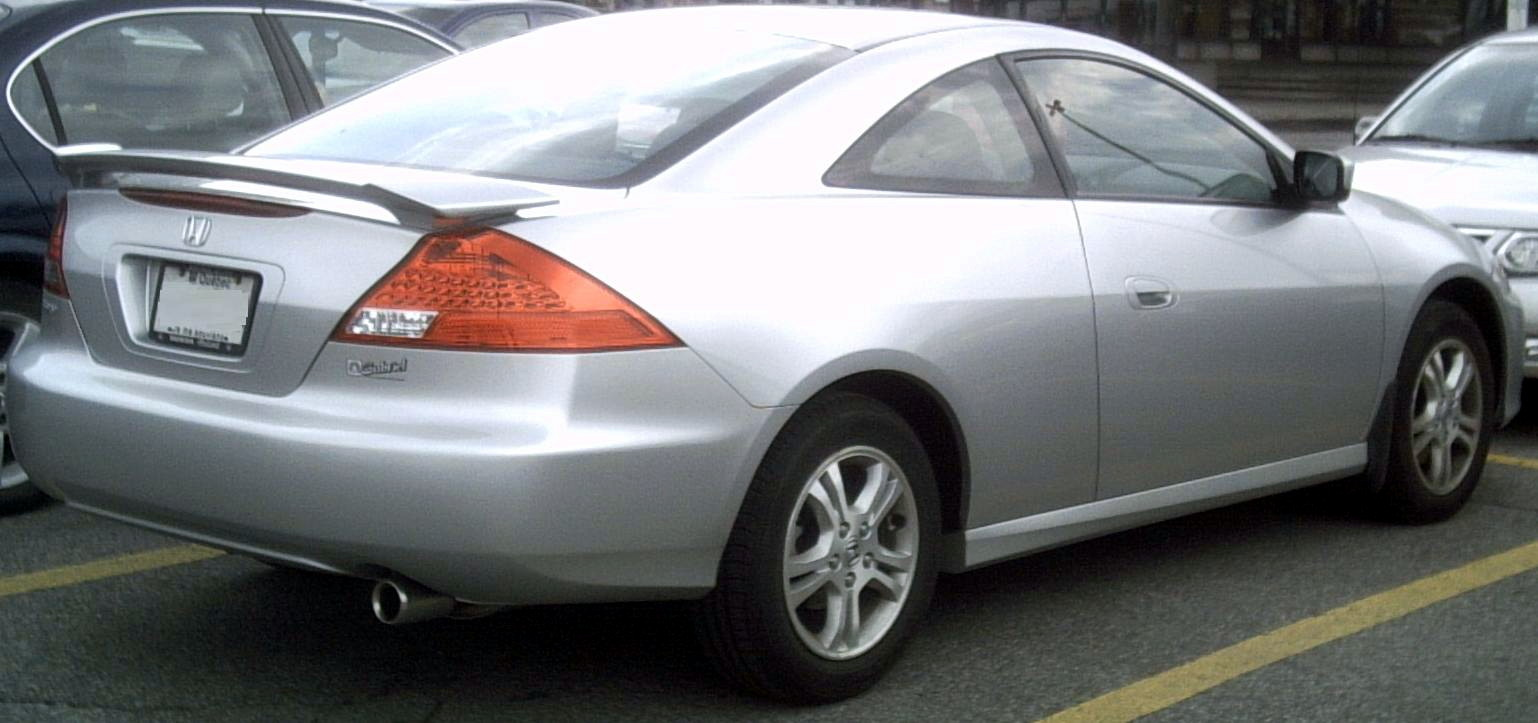 Honda 2006 honda coupe : File:2006 Accord Coupe.JPG - Wikimedia Commons
