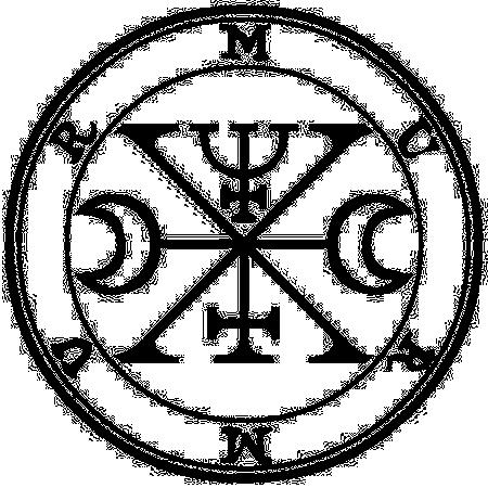 File:54-Murmur seal.png - Wikimedia Commons